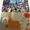 【ポスクロ】postcrossing sent #002