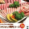札幌で食べられる韓国料理:吾照里(オジョリ)札幌エスタ店へ行ってきた!!