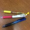 3色ボールペンで落書き