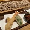 恵比寿で行列ができるお蕎麦!!コスパ高すぎて来訪必須!!【恵比寿「板蕎麦 香り家」香り家セット(1500円)】