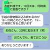 息子との約束・おでん♪(*^▽^*)