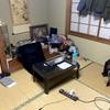実家の部屋の整理を1ヶ月半かかってやっとはじめました。