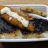 今日の食べ物 海苔弁当