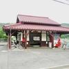 津山線:玉柏駅 (たまがし)