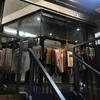 韓国で古着が流行らない理由と 東京でおすすめの古着屋