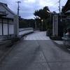34番札所 種間寺[たねまじ]
