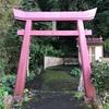 山間厳島神社【住用】