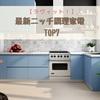 【ラヴィット!】最新ニッチ調理家電 TOP7~サラダチキン、焼きいもなど~