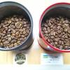 🍀Maru's coffee マルズコーヒー 兵庫三田市  コーヒー豆販売専門   コーヒー焙煎所  美味しい豆あります