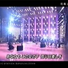 MUSIC STATION Special SUPER LIVE 2004/aiko