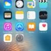 iOS 11にアップデートしたら「○○が位置情報を利用中」という青いバーが常に表示されるようになった場合の対処法