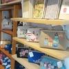 本当は教えたくない刺繍バック店 in Hanoi