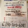 【新サービス】小学生お片づけレッスン♪ モニター募集始めます!!