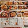 【つきじ海賓】バラちらしセット ¥840(税別)