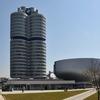 BMW博物館訪問記(1)... ドイツ・ミュンヘンにて