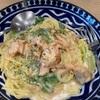 野菜と生パスタのレストラン、ボナペティートパパでランチ【笹塚】