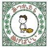【絵本】第13回MOE絵本屋さん大賞2020はヨシタケシンスケ さん「あつかったらぬげばいい」!ヨシタケさんベスト10になんと4冊も!!
