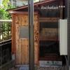 【木で作る倉庫/納屋】自分で設計から施工までDIY作戦記録