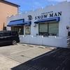 町田の美味しいケーキ屋  Patisserie『SNOW MAN』