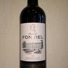 今日のワインはフランスの「バロン・ド・フォンヴィエル」1000円~2000円で愉しむワイン選び(№37)