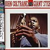 31, Giant Steps / John Coltrane★★★★