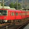 08/21 京都(京都鉄道博物館)に行ってきた