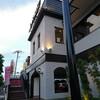 バーミヤン板橋相生店の炙り叉焼と黒マー油の味噌ラーメン