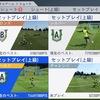 FIFA19    フリーキック練習方法!!!