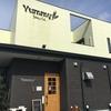 愛知県で朝食を食べるなら、ヤミーベーカリー&カフェがおすすめ!