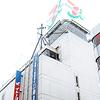 イトーヨーカドー厚木店 閉店セールでおもちゃ売り場50%オフセールやってました。