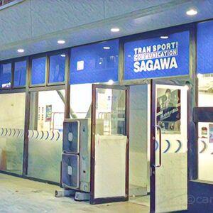 佐川急便やクロネコヤマトの代引きってクレジットカード払いできる?代引商品が届いた時に、VisaカードやJCBカードが使えるか解説。