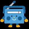 「radiko(ラジコ)」のアプリで、聞き逃したラジオを無料で聞くことができます!