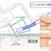 JR東海道線支線地下化・新駅設置工事