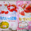 こののど飴好きだけど…(´∀`;;)