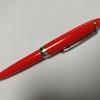 使えずにお蔵入りしていた夕焼け色のボールペンを復活させました