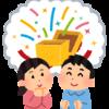【IPO抽選その後】SYSホールディングス~東海東京補欠当選の行く末~