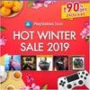 【PlayStation™ Store】HOT WINTER SALE 2019 開催中 個人的おすすめゲーム紹介5選