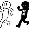 【行動活性化療法】行動ステップ3は『なぜ、その行動をし続けるの?』