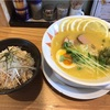 滋賀県彦根市「にっこう」で食べログ滋賀ナンバー1の鶏白湯