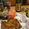 パ酒ポート旭川周辺、そして完成!!