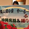 12月17日東戸塚グリーンワーフで演奏しました