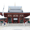 新西国三十三ケ所霊場 第一番 四天王寺