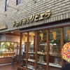 芸術を愛するパン屋&レストラン「トロイカ&リビエラ」 【大阪】