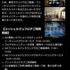 3月に6歳娘と名古屋にライブ遠征&大阪 マリオット無料宿泊に片道特典航空券利用