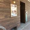 【砺波】商店街にあるキッチンBBで日替わりランチ食べてきました!おしゃれな雰囲気でおすすめ!