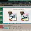 サラトガ任務の報酬【艦これ日記】