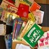 譜読みのシークエンス【5月】ライブ配信とホームセミナー