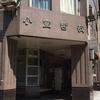 「韓国は一回で充分」台湾人が日本にばかり行く理由とは?