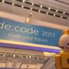 de:code 2017 に参加してきました♪