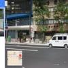 大阪市阿倍野の株式会社成友ファイナンスはヤミ金ではありません。